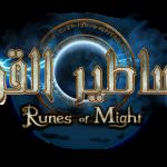 لعبة أساطير القوة اون لاين/ Al3ab Runes of Magic