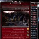 العاب المستذئبين اون لاين / Al3ab Bitefight