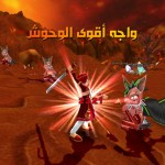 اقوى الوحوش في ارض الكوابيس / Al3ab Secrets