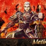 لعبة متين2 / al3ab arab Matin2