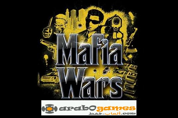 شفرات لعبة مدينة الأهرامات - همس أصحاب Facebook-Mafia-Wars