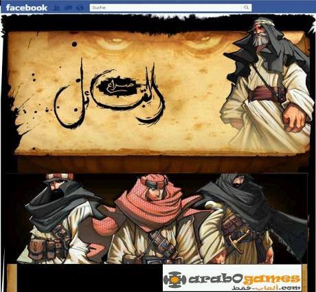 لعبة  فيس بوك صراع القبائل/Al3ab Tribe Wars online