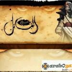 العاب فيس بوك لعبة صراع القبائل/Al3ab Tribe Wars online