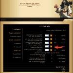 دخول لعبة صراع القبائل/Al3ab Tribe Wars online