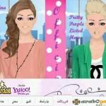 العاب بنات ستار دول/ jeux Stardoll