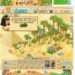 ابني مدينة الأهرامات على فيس بوك  Ahramat free games