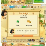 Al3ab Ahramat free games