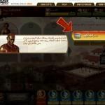 العب جديدة لعبة سبارتاكوس العاب فيس بوك / Al3ab Facebook Spartacus The Game