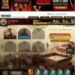 لعبة سبارتاكوس العاب فيس بوك / Al3ab Facebook Spartacus tv