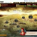 العب لعبة سبارتاكوس العاب فيس بوك / Al3ab Facebook Spartacus The Game