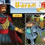سجل في لعبة عربيلا العاب متصفح استراتيجية / Al3ab jeux 3arabella