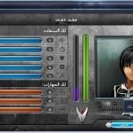 الشخصية في العاب جديدة حروب الغزاة / al3ab online 7oroob