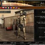 الربوتات الاصطناعية في لعبة حرب الذكاء الاصطناعي / Al3ab online A.I War