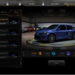 العاب جديدة لعبة سباق المحترفين اون لاين/ Proracer Al3ab Car Rac
