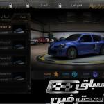 لعبة سباق المحترفين اون لاين/ Proracer Al3ab Car Race