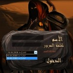 التسجيل في لعبة الخيال مغامرات كالندور / al3ab quests of Gallendor