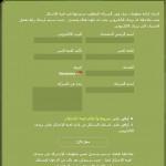 العب لعبة الإحتكار/ Al3ab e7tekar