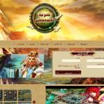 العاب حرب لعبة حرب الأساطير/ Al3ab jeux Legends War
