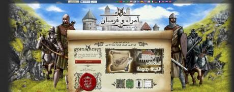 العاب استراتيجية العاب جديدة لعبة أسياد وفرسان / al3ab online lords and knights