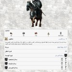 الاسلحة في العاب استراتيجية العاب جديدة لعبة أسياد وفرسان / al3ab online lords and knights