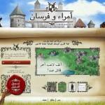 العاب جديدة لعبة أسياد وفرسان / al3ab online lords and knights