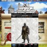 العاب استراتيجية في لعبة حرب أسياد وفرسان / al3ab online lords and knights