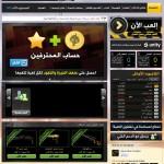 العاب فيس بوك لعبة القوة الضاربة / Al3ab Facebook online operation arabia