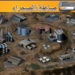 الثكنات في صاعقة الصحراء / Al3ab online saaka sahara - Desert Blitz