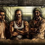 العب لعبة حرب السجون اون لاين/ Al3ab Sujoon War