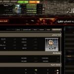البنك في لعبة حرب السجون اون لاين / Al3ab Sujoon War