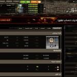 العاب اكشن لعبة حرب السجون اون لاين/ Al3ab Sujoon War