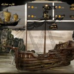 جهز السفن القتالية في لعبة كنوز ديباير / Al3abTreasures of Deepire online