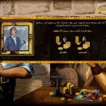 البنك و النقود في لعبة كنوز ديباير / Al3abTreasures of Deepire online