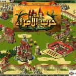 العاب مجانية لعبة حرب الامراء اون لاين / Al3ab princ War - 1100 AD