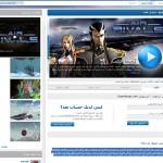 سجل العاب تصويب لعبة اجنحة النصر / al3ab jeux airrivals