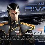 العاب تصويب لعبة اجنحة النصر / al3ab jeux airrivals