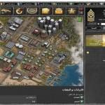بناء القواعد العسكرية و المعدات العاب جنرالات الحرب