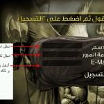 سجل لعبة قلب الاسد ( صراع الفرسان ) / le3bet Kalb al asad Jeux