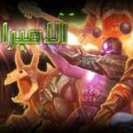 لعبة اللودز اون لاين_ الامبراطورية/ Allods Online game