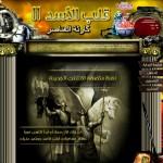 لعبة قلب الاسد ( صراع الفرسان ) / le3bet Kalb al asad Jeux