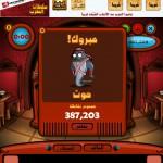 العاب فيس بوك لعبة سلطان الطرب / Sultan Tarab Online